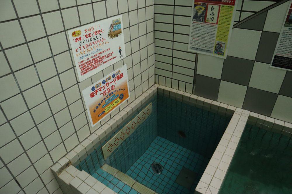 電子マッサージ風呂